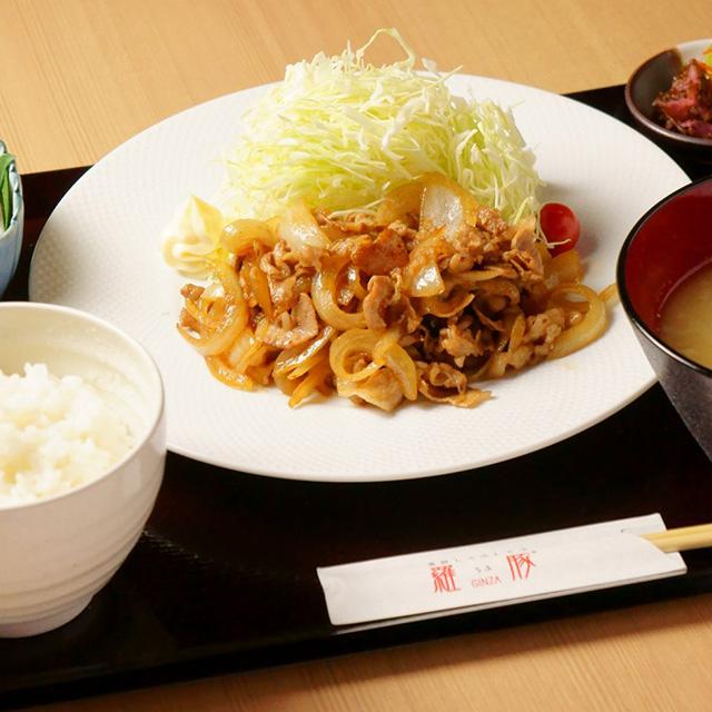 生姜焼き御膳+ビュッフェ