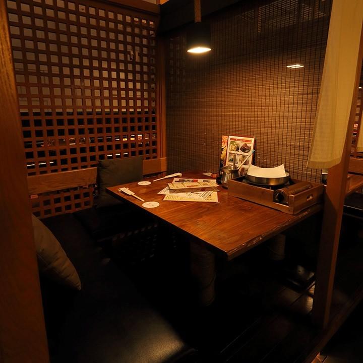 【デート向き個室】テーブル席半個室(2名様)
